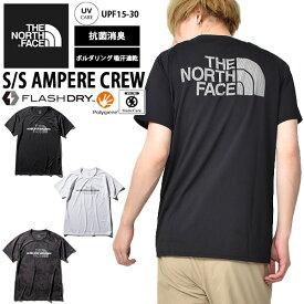 送料無料 UV 吸汗速乾 半袖Tシャツ THE NORTH FACE ザ・ノースフェイス S/S Ampere Crew ショートスリーブ アンペア クルー メンズ 2020春夏新作 nt12083