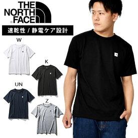 送料無料 2020春夏新作 生地厚 スクエアロゴ 半袖 Tシャツ THE NORTH FACE ザ・ノースフェイス S/S Small Box Logo Tee ショートスリーブ スモールボックス ロゴ ティー メンズ 半T nt32052