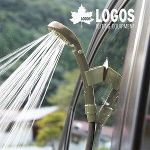 送料無料 ロゴス LOGOS パワードシャワー DC専用 YD 携帯シャワー 簡易シャワー 強力水圧 アウトドア キャンプ レジャー BBQ 海水浴 災害 緊急時 グッズ 69930011