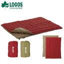 送料無料 ロゴス LOGOS 2in1・Wサイズ丸洗い寝袋・0 2人用 寝袋 封筒型 シュラフ 寝具 テント アウトドア キャンプ 野外フェス レジャー 旅行 ツーリング