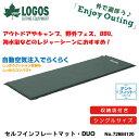 送料無料 ロゴス LOGOS neos セルフインフレートマット・SOLO エアマット シングル インフレーターマット マット ベッド エアベッド 寝具 テントマット アウトドア キャンプ 野外フェス