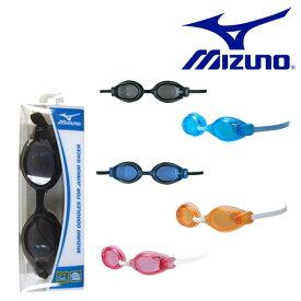 ジュニア スイミングゴーグル ミズノ MIZUNO キッズ 子供 スイミング ゴーグル くもり止め 水中メガネ 水泳 競泳 プール スイム