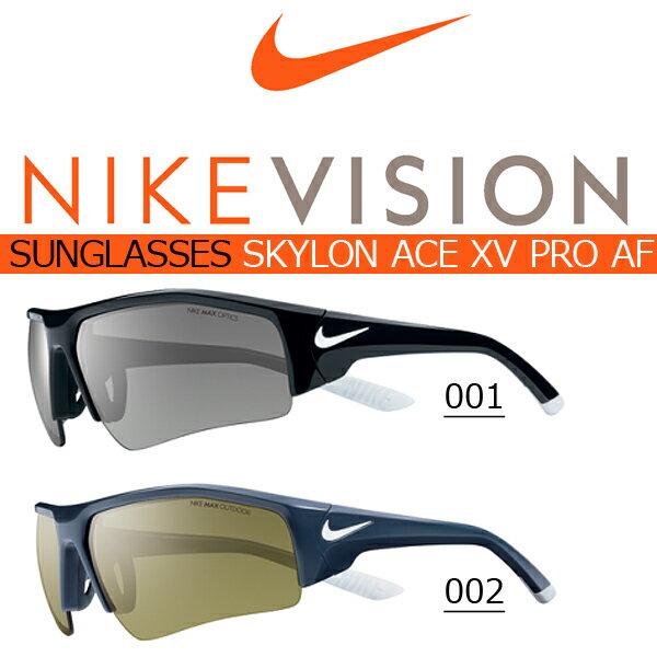 送料無料 スポーツサングラス ナイキ NIKE SKYLON ACE XV PRO AF NIKE VISION ナイキ ヴィジョン ゴルフ ランニング テニス サイクリング 自転車 カジュアル 紫外線対策 UVカット