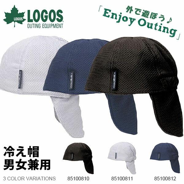 ロゴス LOGOS 冷え帽 メンズ レディース 帽子 熱中症対策 クールキャップ ひんやり帽子 冷感グッズ 冷却 アウトドア キャンプ 登山 トレッキング 野外フェス レジャー