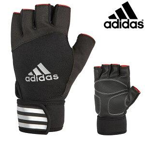 アディダス adidas エリートトレーニンググローブ レッド 筋トレ グリップ力 トレーニング グローブ 手袋 筋トレ ジム 筋力 ダンベル ベンチプレス ウエイトトレーニング 練習 アスリート ADGB-