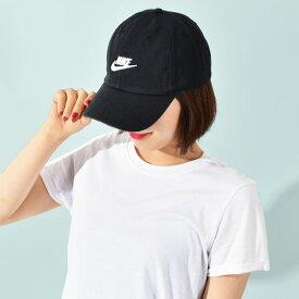 キャップ ナイキ NIKE メンズ レディース H86 フーチュラ ウォッシュド キャップ 帽子 CAP ロゴ 熱中症対策 日射病予防 ブラック 黒 913011 20%OFF