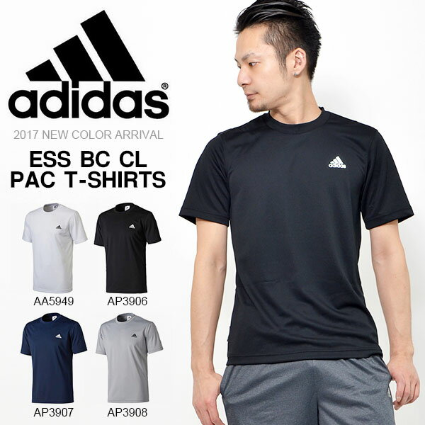 半袖 Tシャツ アディダス adidas ESS BC CL パックTシャツ Climalite メンズ ワンポイント トレーニング ウェア ランニング ジョギング 23%off