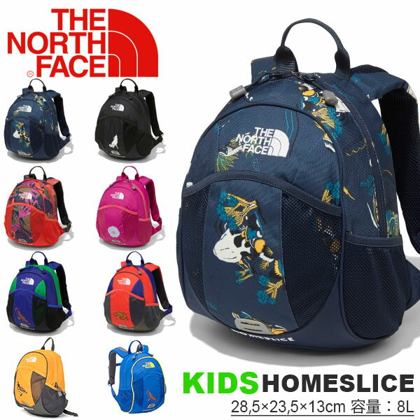 ザ・ノースフェイス THE NORTH FACE K Homeslice キッズ ホームスライス 8L リュックサック 子供 ジュニア バッグ アウトドア 2017秋冬新色 遠足 動物 nmj71656 20%off