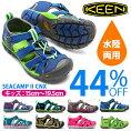 44%off子供日本正規品水陸両用アウトドアサンダルKEENキーン靴キッズジュニアKIDSSEACAMPIICNXつま先保護ベルクロレジャー水遊びシューズ靴