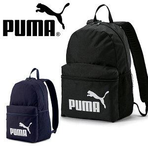 リュックサック プーマ PUMA フェイズ バックパック 22L リュック バッグ カバン 鞄 スポーツバッグ ロゴ ビッグロゴ 学校 通学 通勤 2021春新色 075487 得割20