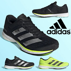 35%off 送料無料 アディダス ランニングシューズ adidas メンズ adizero Japan 5 m アディゼロ ジャパン マラソン ジョギング ランニング シューズ ランシュー 靴 スニーカー 2021春新作 FY2018 FY2019