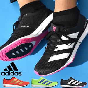 送料無料 アディダス ランニングシューズ adidas メンズ ADIZERO BEKOJI 2 M 中級者 アディゼロ べコジ マラソン ジョギング ランニング シューズ 靴 ランシュー 2021秋新作 20%off FY4077 GV9832