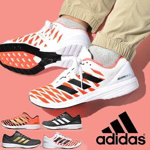 送料無料 アディダス ランニングシューズ adidas メンズ ADIZERO RC 3 M アディゼロ マラソン ジョギング ランニング シューズ 靴 ランシュー 2021秋新作 20%off GZ5448 H67517 H67518 FY4084