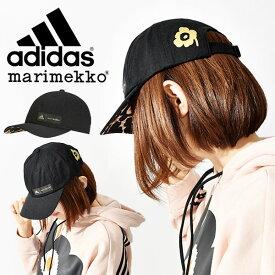 アディダス マリメッコ コラボ レディース キャップ adidas MARIMEKKO CAP 帽子 スポーツ カジュアル Unikko ウニッコ 2021秋新作 EMI08 GT4794