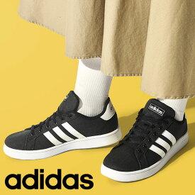 送料無料 32%off アディダス スニーカー レディース adidas GRANDCOURT K グランドコート 学校 通学 シューズ 靴 3本ライン EG1517