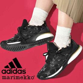 送料無料 アディダス マリメッコ コラボ スニーカー adidas レディース SUPERNOVA + W X MARIMEKKO ローカット Boost ブースト カジュアル シューズ 靴 Unikko ウニッコ 2021秋新作 GZ8906
