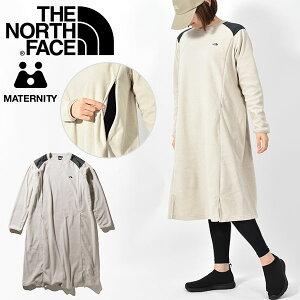 数量限定 送料無料 授乳口付き マタニティ マイクロフリース ワンピース THE NORTH FACE ザ・ノースフェイス Maternity Micro Fleece One Piece レディース オートミール nlm71902