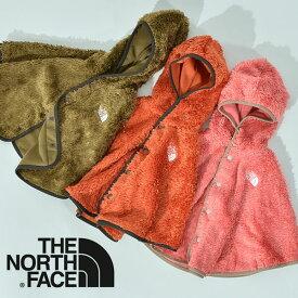 送料無料 毛足の長い ベビー モコモコ フリース ポンチョ THE NORTH FACE ザ・ノースフェイス Baby Fleece Poncho ベビー フリース ポンチョ キッズ 子供 nab72048 2020秋冬新作