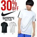 半袖 Tシャツ ナイキ NIKE メンズ ACADEMY DRI-FIT S/S GX トップ ビッグロゴ サッカー フットボール フットサル プラ…