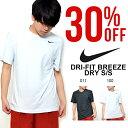 半袖 Tシャツ ナイキ NIKE メンズ DRI-FIT ブリーズ ドライ S/S トップ ランニング ジョギング トレーニング ジム ウェア 2017夏新色 30%off