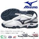 送料無料 ハンドボールシューズ ミズノ MIZUNO メンズ レディース アウトコート専用 軽量 スポーツシューズ ハンドボール シューズ 靴