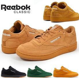 送料無料 スニーカー リーボック クラシック レディース Reebok CLASSIC メンズ CLUB C 85 スエード ローカット シューズ 靴 得割10 FV9884 FV9885 FV9886