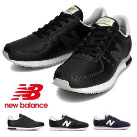在庫限り 30%OFF 送料無料 スニーカー ニューバランス new balance U220 WL220 メンズ カジュアル シューズ 靴