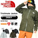 現品限り 送料無料 3WAY スノーボード ウエア THE NORTH FACE ザ・ノースフェイス メンズ Triclimate Jacket トリクライメイ...