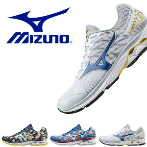 30%off 送料無料 ランニングシューズ ミズノ MIZUNO ウエーブライダー 20 WAVE RIDER レディース 初心者 マラソン ランニング ジョギング シューズ 靴 ランシュー J1GC1703 J1GC1708 【あす楽対応】
