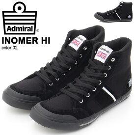 送料無料 スニーカー アドミラル Admiral INOMER HI イノマー ハイ メンズ レディース シューズ 靴 定番 ハイカット キャンバス スエード SJAD1511