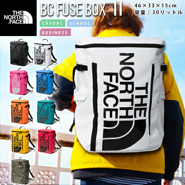 2018春夏新作 遂に人気のヒューズボックスがアップデート 送料無料 THE NORTH FACE ザ・ノースフェイス ベースキャンプ ヒューズボックス 2 BC FUSE BOX 2 nm81817 30L ザック バックパック リュックサック かばん スクエア型 メンズ レディース バッグ 13%off