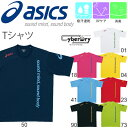 半袖 Tシャツ アシックス asics メンズ レディース スポーツウェア トレーニング ジム ウェア トップス ロゴTシャツ プリントTシャツ