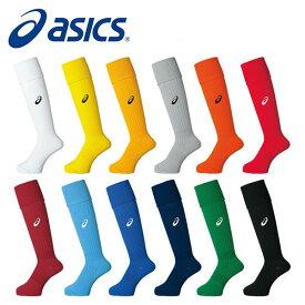 アシックス asics サッカー ストッキング XSS096 ソックス (24・26・28cm) 靴下