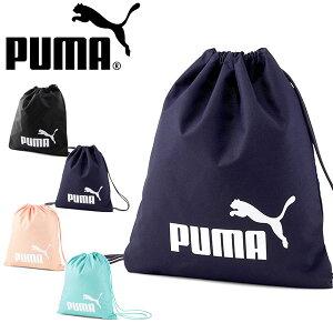 プーマ ナップサック PUMA フェイズ ジムサック 14L ナップザック ジムバッグ シューズバッグ 靴入れ スポーツ ジム 学校 クラブ 部活 ロゴ 2021春新色 得割20 074943