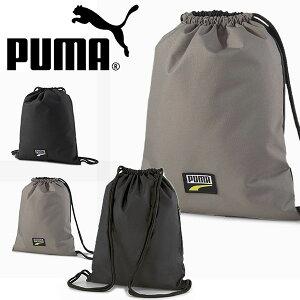 プーマ ナップサック PUMA デッキ ジムサック 13L ナップザック ジムバッグ シューズバッグ 靴入れ スポーツ ジム 学校 クラブ 部活 ロゴ 2021春新色 得割20 077294