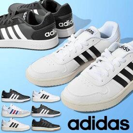 送料無料 スニーカー アディダス adidas ADIHOOPS 2.0 アディフープス メンズ レディース カジュアル シューズ 靴 24%off 2021秋新色 B44699 EG3970 FW8250 FY8626 FY8629 GZ7968
