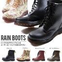 雨の日もオシャレに♪ レインブーツ PAANI LAPULE レディース マーチンタイプ ブーツ レースアップ 花柄 防水 婦人 靴 梅雨 女性用 長靴