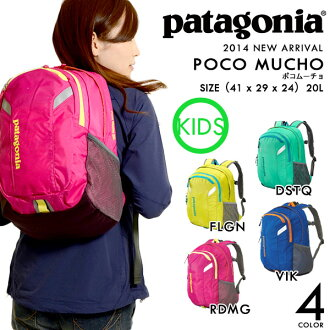 巴他戈尼亚patagonia pokomucho Poco Mucho 20L帆布背包小孩48565日包小孩包户外2014新颜色