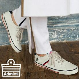 送料無料 スニーカー アドミラル Admiral ワトフォード WATFORD メンズ レディース 定番 ローカット シューズ 靴 ホワイト 白 SJAD0705