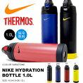 水筒ナイキNIKEハイドレーションボトル1L保冷専用直飲みサーモススポーツボトル水分補給ステンレス魔法瓶FHB-1000N得割21