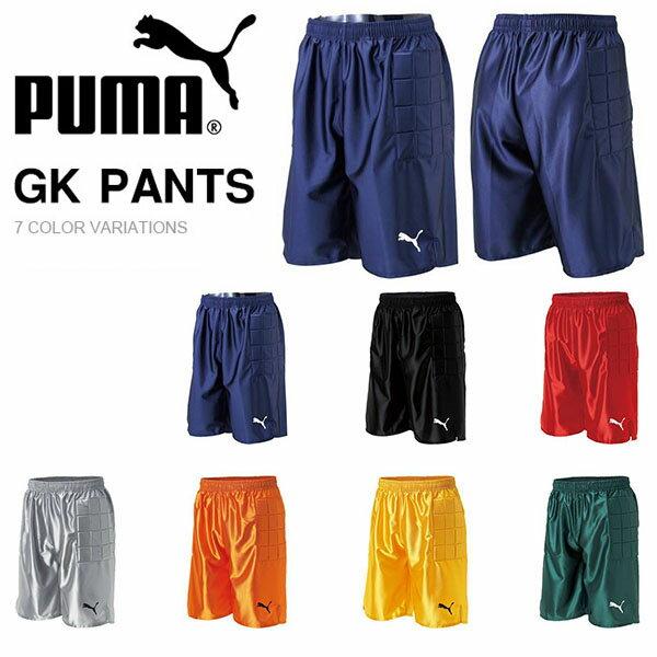 ハーフパンツ プーマ PUMA メンズ GKパンツ ゴールキーパー サッカー フットサル ウェア パンツ スポーツウェア ゲームパンツ