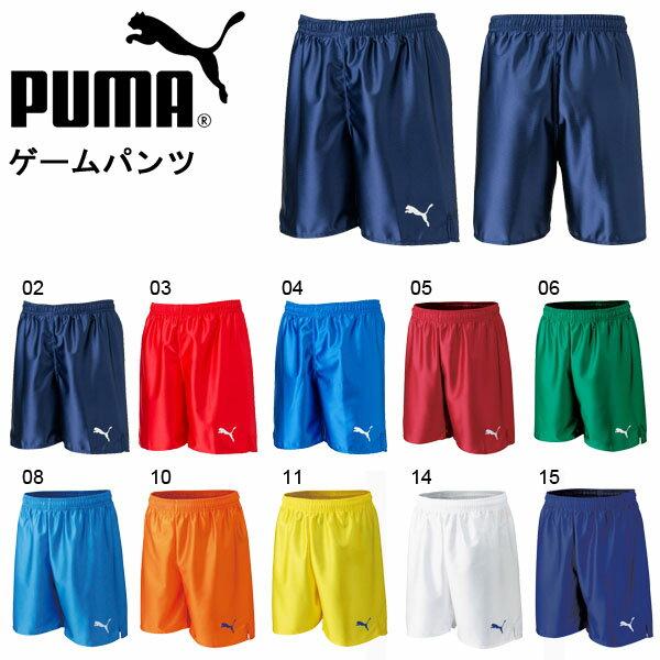 ゲームパンツ プーマ PUMA キッズ ジュニア 子供 ショートパンツ ハーフパンツ サッカー フットサル トレーニング ウェア パンツ スポーツウェア 得割25