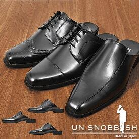 オフィスサンダル かかとなし ビジネスサンダル スリッパ サンダル 室内履き オフィス ビジネスシューズ メンズ 黒 ブラック 蒸れない おしゃれ 滑りにくい ストレートチップ スワールトゥ ウイングチップ Uチップ