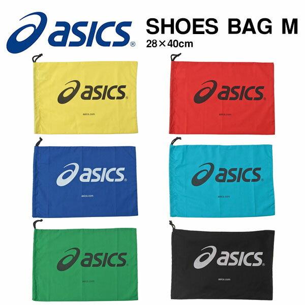 シューズバッグ アシックス asics シューズケース Mサイズ 収納袋 シューズ ケース バッグ