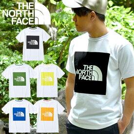 ゆうパケット対応可能!ザ・ノースフェイス 半袖Tシャツ メンズ THE NORTH FACE ショートスリーブ カラード スクエア ロゴ ティー S/S Colored Square Logo Tee 2021春夏新作 nt32135