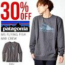 30%off 送料無料 中厚 スウェット トレーナー パタゴニア Patagonia Mens Flying Fish Midweight Crew Sweatshirt メ…