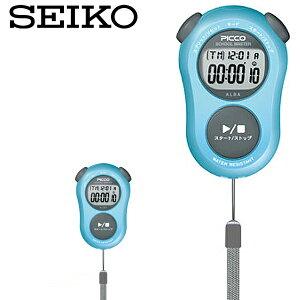 ストップウォッチ セイコー SEIKO アルバ ピコ スクールマスター ブルー 時計 計測 トレーニング 部活 クラブ 練習