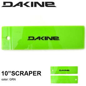 ゆうパケット対応可能! スクレーパー DAKINE ダカイン 10 SCRAPER スノーボード トライアングル スクレーパー ワックス メンテナンス チューンナップ ワクシング スノボ 日本正規品 20%off