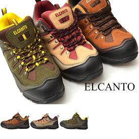 【すぐ使える100円割引クーポン配布中!】 送料無料 トレッキングシューズ ELCANTO エルカント EL-813 メンズ レディース アウトドアシューズ 登山靴 トレッキング 登山 ハイキング アウトドア シューズ 靴