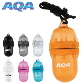 アクア AQA マリンカプセル 防水 小物入れ ケース スノーケリング 海水浴 海 ダイビング 川 アウトドア